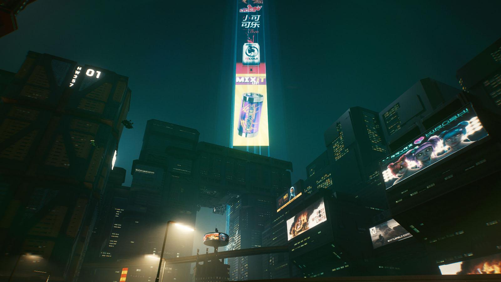 Night City by night