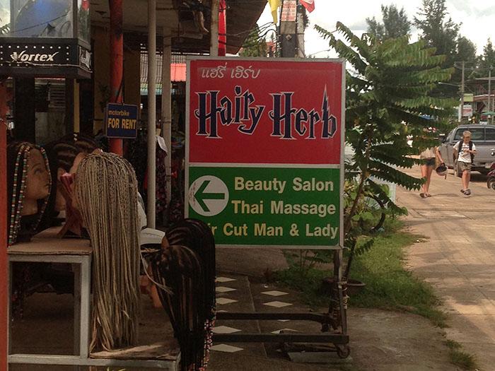 Pancarte publicitaire, Thaïlande