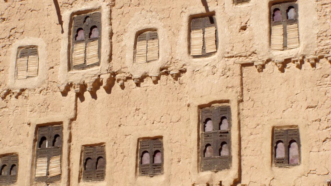 Détails de l'architecture au Yémen