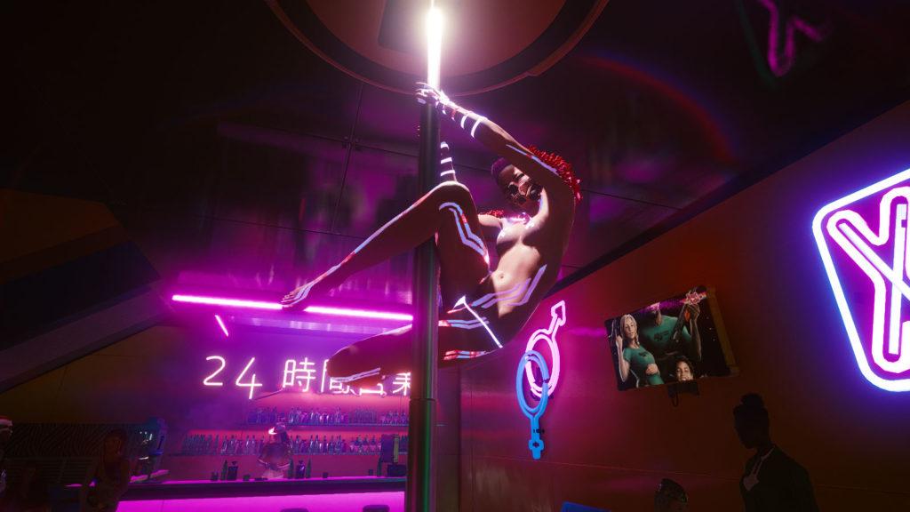 Club de strip-tease de Jig-Jig Street