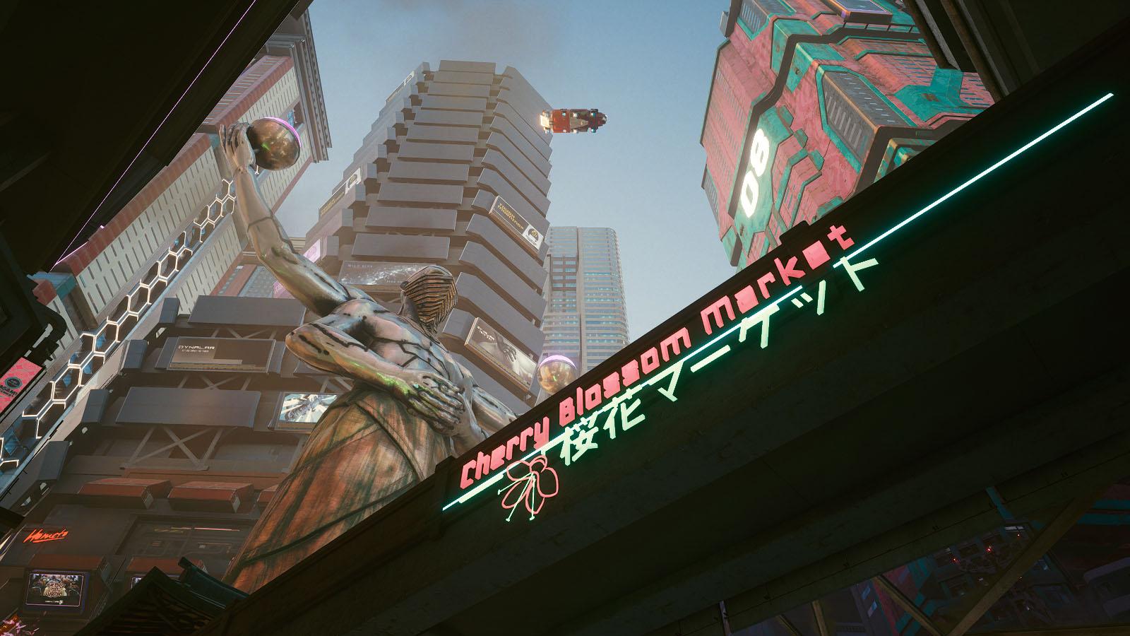 Entrée de Japan Town