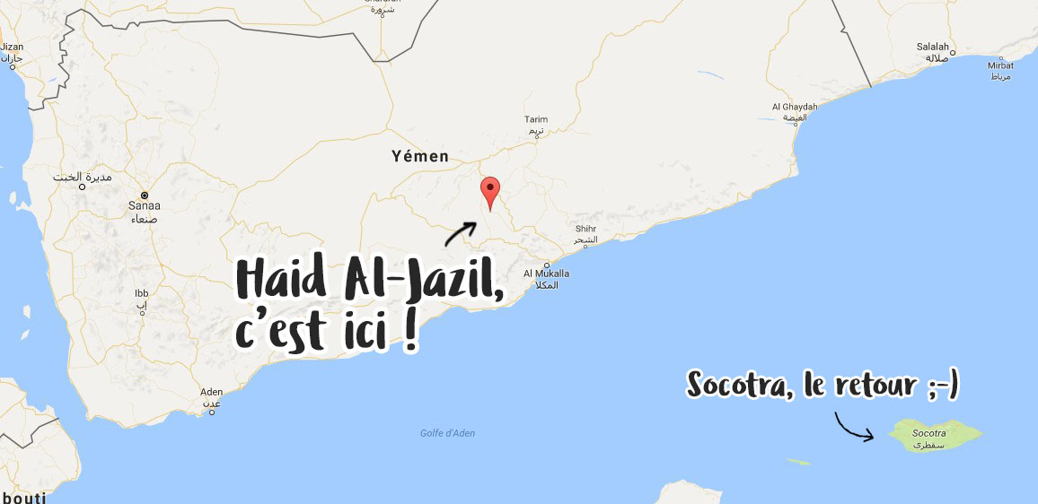 Localisation de Haid Al-Jazil