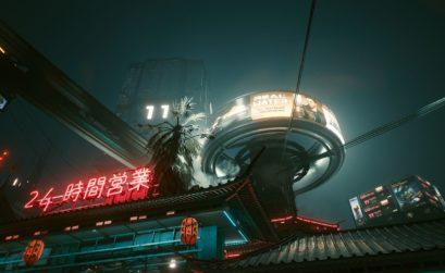 Night City, Cyberpunk 2077
