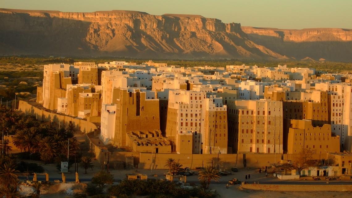 Shibam, Yémen